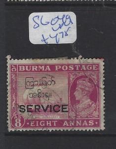 BURMA (P0410B) KGVI  SERVICE 8A  SG O48   VFU