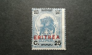 Eritrea #85 mint hinged e208 10835