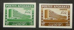 Afghanistan 464-65 vars. 1958 UNESCO, imperforate, NH