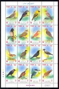 Oman 2002 Scott #442 Mint Never Hinged