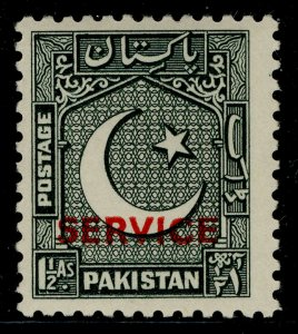 PAKISTAN GVI SG O18, 1½a grey-green, M MINT.