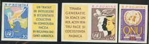 Romania 1469-1471 Mint VF NH imperfs