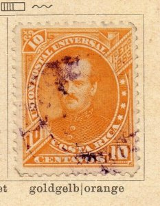 Costa Rica 1887 Early Issue Fine Used 10c. NW-09216
