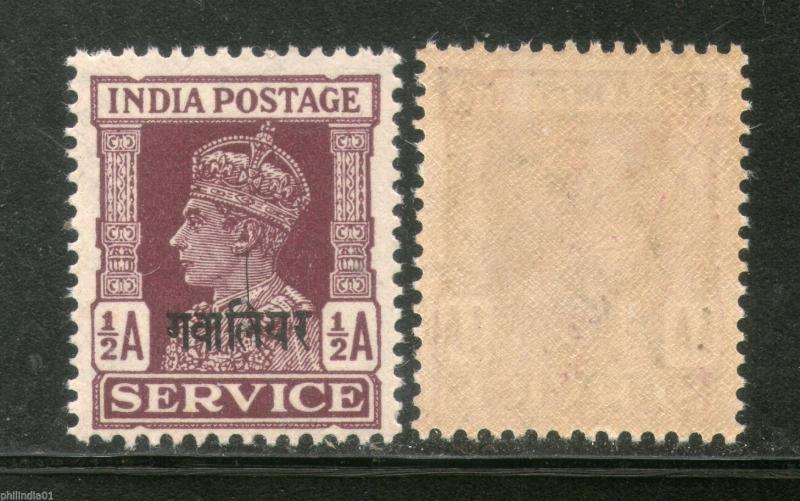 India Gwalior State KG VI ½An Service Stamp SG O82 / Sc O54 1v MNH