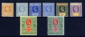 SIERRA LEONE King George V 1912-21 Die I Part Set to 10/- SG 112 to SG 127 MINT