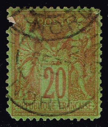 France #70 Peace and Commerce; Used (18.00)