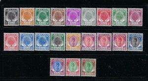 MALAYA KEDAH SCOTT #61-81 1950-55 COMPLETE SET- MINT HINGED