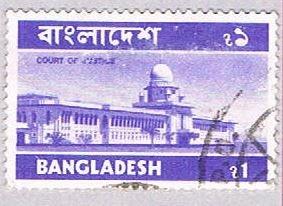 Bangladesh Building 1 (AP104929)