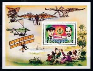 [101624] Dominica 1978 Aviation aircrafts Wright Souvenir Sheet MNH