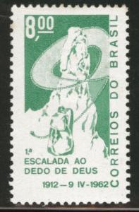 Brazil Scott 937 MH* 1962 Dedo de Deus Peak stamp