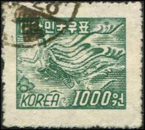 Korea SC# 126 Mural from Ancient Tonb 1000wm Used