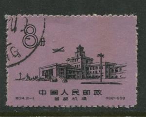 China - Scott 416 - New Peking Airport -1959 - VFU- Single 8f stamp