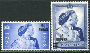 OMAN Sc#25-26 SG25-26 1948 Silver Wedding Complete Set OG Mint Hinged