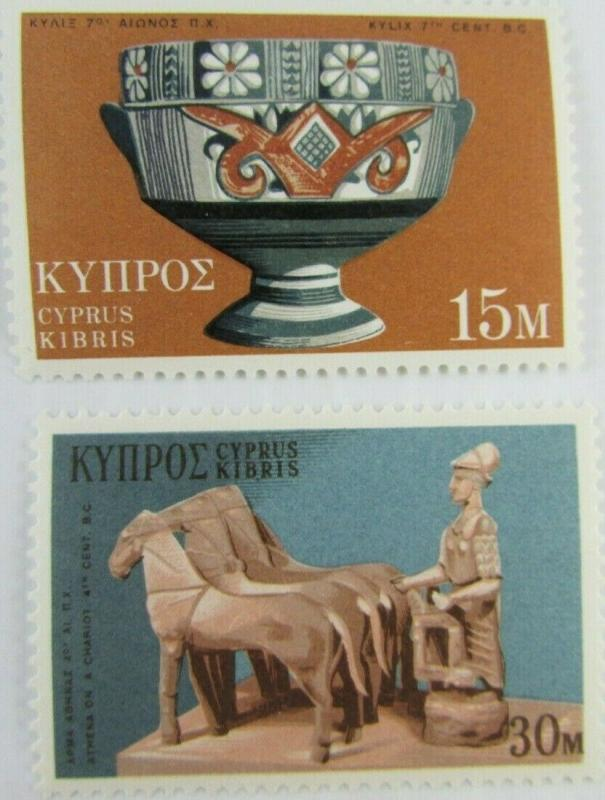 1971 Cyprus SC #351-64 COSTUMES PAINTINGS ARCHAEOLOGY MNH stamp set