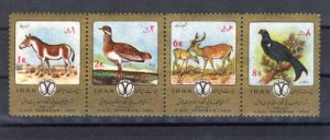 024728 WILD ANIMALS set of 4 stamps MNH#24728