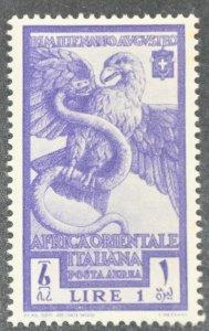 DYNAMITE Stamps: Italian East Africa Scott #C13 – MINT hr