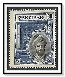 Zanzibar #216 Sultan Khalifa bin Harub NG