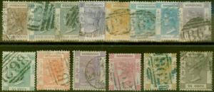 Hong Kong 1863-71 set of 14 SG8a-19 Fine Used CV £1300