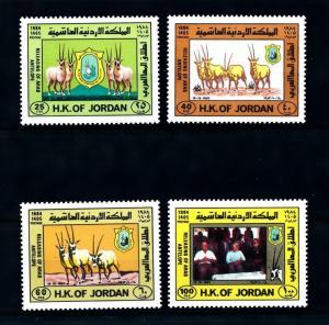 [91728] Jordan 1984 Wild Life Releasing of Arab Anteope  MNH