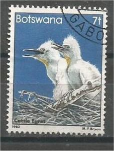 BOTSWANA, 1982, used 7t, Birds, Scott 309