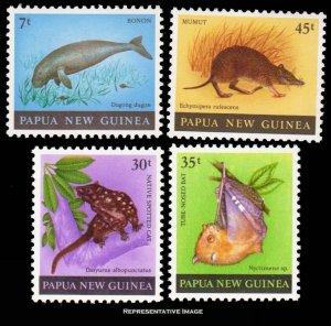 Papua New Guinea MNH 525-8 Animals Fauna 1980