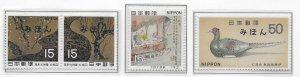 Japan 1008-11 Edo Period National Treasurers set  MIHON MNH