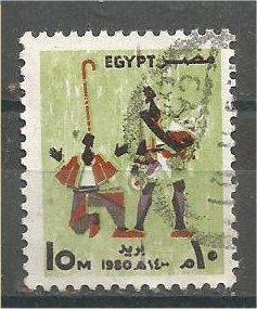 EGYPT, 1980, used 10m, Erksous Seller, Scott 1140