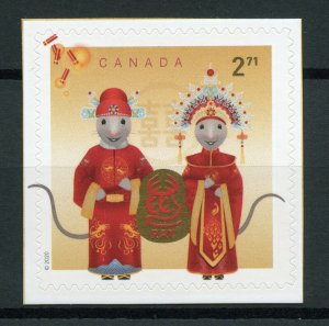 Canada Year of Rat Stamps 2020 MNH Chinese Lunar New Year Value $2.71 1v S/A Set