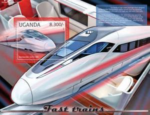 Uganda - Fast Trains - Souvenir Sheet - 21D-052