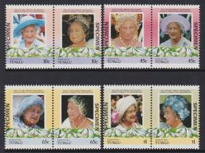 Tuvalu Nukufetau 1985-86 Queen Mother Specimen MNH