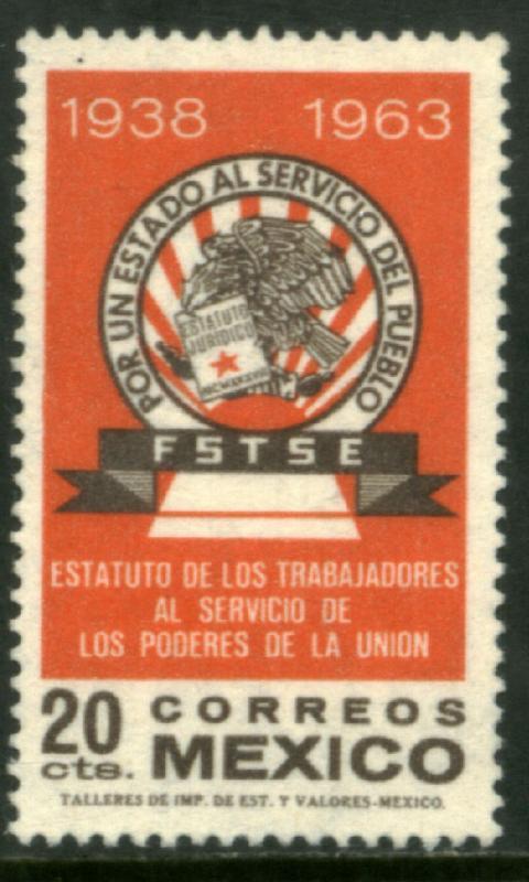 MEXICO 954 25th Anniv. of Civil Service Statute & Syndicate. MINT, NH. VF.