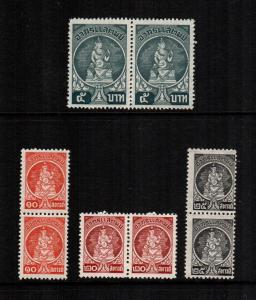 Thailand duty revenue 8 stamps  MNH