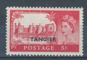 Great Britain Offices Morocco 1955 Overprint Scott # 577 MNH