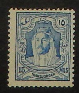 Jordan 177b. 1936 15m Hussein,  perf. 13.5x13