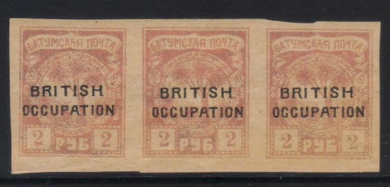 BATUM 1919 OPTD SG15 MH STRIP OF 3
