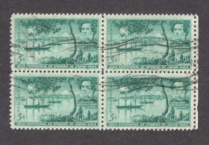 5c Perry #1021 USED block of four Fine-VF