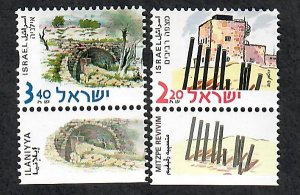 Israel #1427 - 1428 Historic Sites MNH Singles with tab