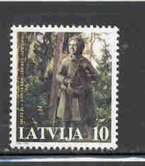 Latvia Sc 462 1998 Anna Brigadere stamp