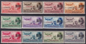 Egypt #NC13-24 F-VF Unused CV $204.10  (Z2959)