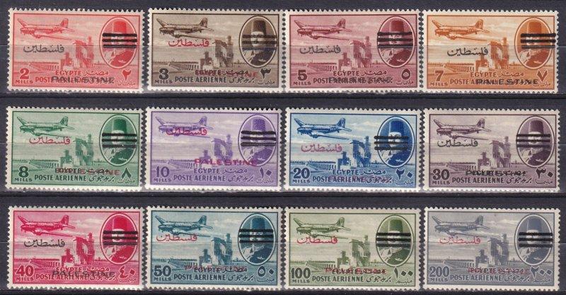 Egypt #NC13-24 F-VF Unused CV $204.10  (Z2959)
