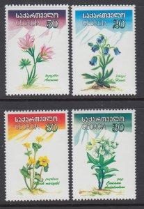 Georgia 301-304 Flowers MNH VF