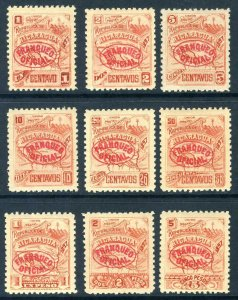 Nicaragua 1897 ⭐ Seebeck ⭐ Officials ⭐ Unwatermarked ⭐ MNH ⭐ O359 ⭐☀⭐☀⭐☀⭐