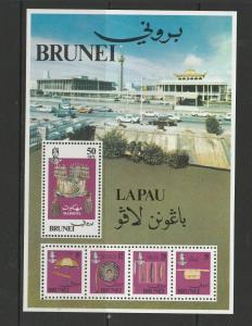 Brunei 1981 Royal Regalia MS UM/MNH SG MS295