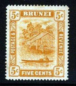 BRUNEI 1916 Brunei River 5c. Orange Wmk Multiple Crown CA SG 49 MINT