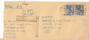 bangladesh overprints on pakistan early stamps cover ref 12833