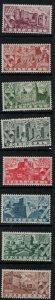 Portugal 1945 SC 662-669 MNH SCV $120.00 Set