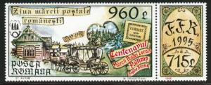 ROMANIA Scott 4023 MNH** 1995 stamp with label
