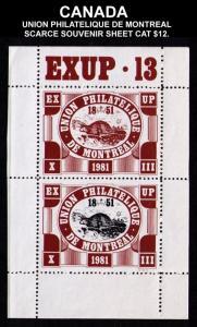CANADA UNION PHILATELIQUE MONTREAL CINDERELLA 1981 SOUVENIR SHEET CV $12.00