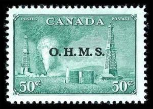 CANADA O11  Mint (ID # 75839)