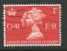 Great Britain QE II  SG 3066 VFU